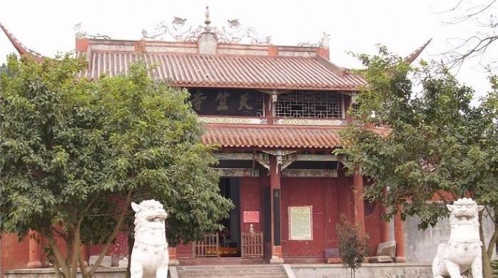 娑婆山天竺寺