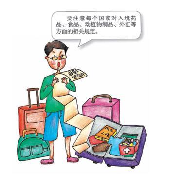 中国领事保护和协助指南