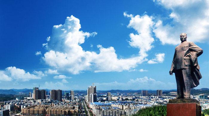 乐至县入选2016中国最具投资潜力特色魅力示范县