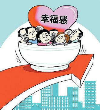 乐至县2017年10大民生实事出炉