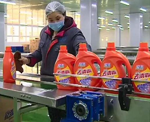 海辰日化一期正式投产
