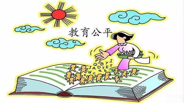 乐至县教育民生工程