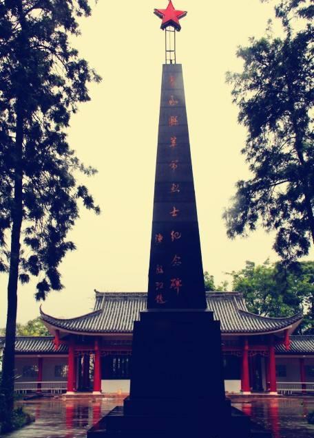 乐至县革命烈士纪念碑