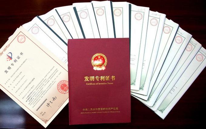 乐至县2017年专利申请达到191件
