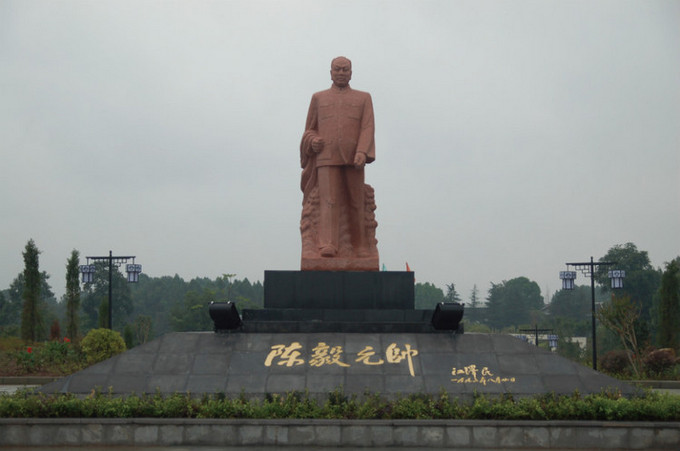 陈毅故里景区
