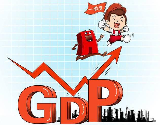 """乐至经济增长实现""""开门红"""""""