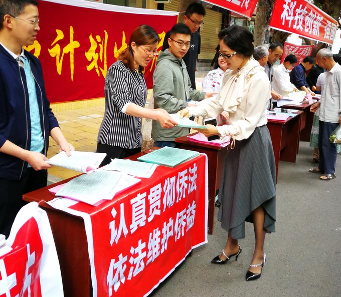 乐至县侨务部门开展涉侨法规政策宣传活动
