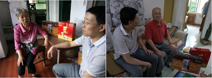 乐至县侨联开展2018年端午节走访慰问活动