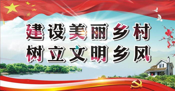乐至县开展新时代乡风文明建设十大行动