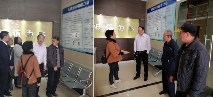 参观县为侨法律服务工作站