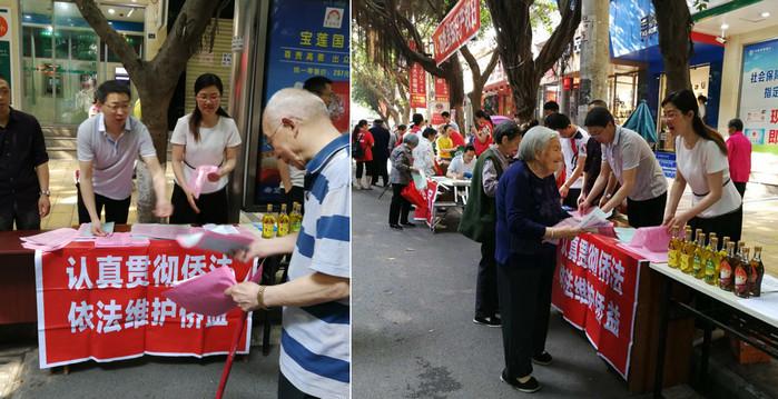 乐至县侨联开展侨法集中宣传活动