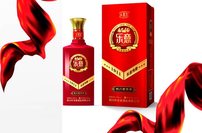 四川外交家酒业有限公司发布大众消费新品