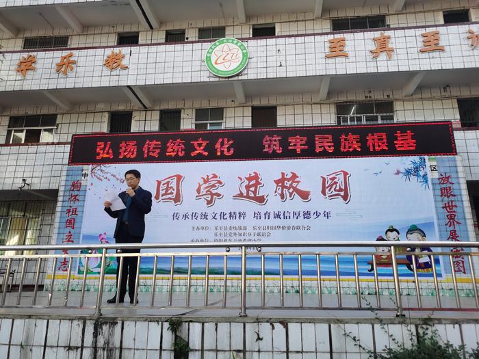 """县侨联主席张盛在""""国学进校园""""活动上致辞"""